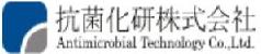 抗菌化研株式会社