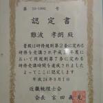 IMGP2284