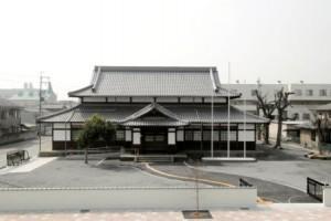 Shiryoukan-new