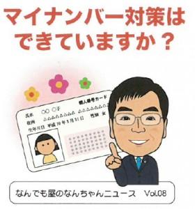manga08