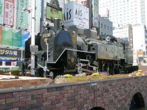 JNR_C11_292_Shinbashi_Sta_20080213