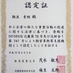 IMGP2278