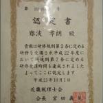IMGP2281