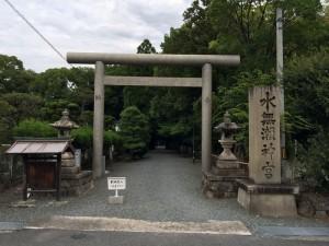 水無瀬神宮1