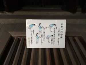 水無瀬神宮5