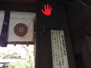 水無瀬神宮4
