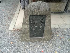 水無瀬神宮3