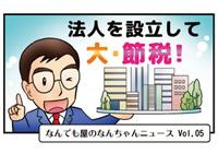 manga_sum05