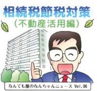 manga_sum06