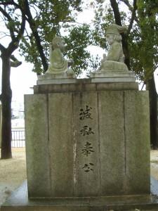 4sakurai