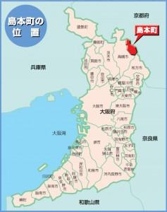 島本町地図